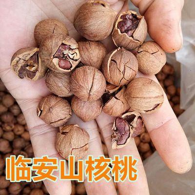 新货临安手剥山核桃500g野生小核桃仁罐装坚果零食特产250g50g