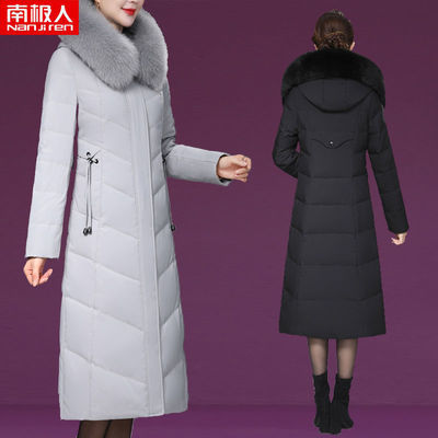 南极人羽绒服女中长款新冬2020过膝大码加厚修身狐狸毛领女士外套