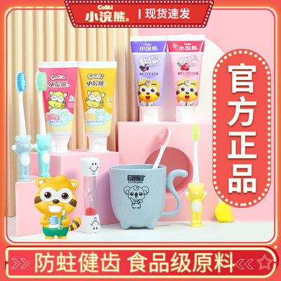 https://t00img.yangkeduo.com/goods/images/2020-10-22/c7d2381787350cd16253829d4ecc57f4.jpeg