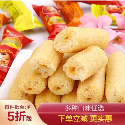 旭龙旺米果夹心多口味糙米卷粗粮能量棒膨化食品礼包批发