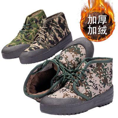 新款高帮解放鞋男加绒迷彩鞋加棉作训鞋加厚劳保鞋黄胶鞋登山鞋女