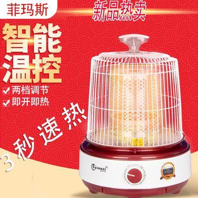 鸟笼取暖器家用节能小太阳电暖器烤火炉节能省电小型烤火器