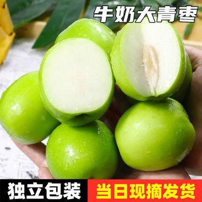 https://t00img.yangkeduo.com/goods/images/2020-10-22/f7d103b4302c29eaf50e5567675cb0f8.jpeg