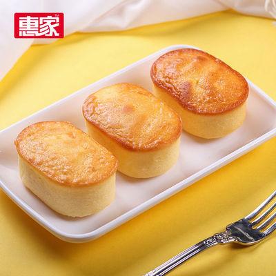 27522/惠家小南瓜半熟小芝士蛋糕面包甜点网红休闲小吃的零食整箱批发
