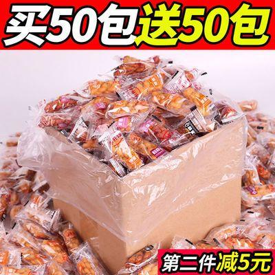 【2件减5】手工小麻花零食袋装独立小包装香酥椒盐蜂蜜味麻花一斤