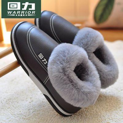 回力棉拖鞋男士包跟冬季家居室内防滑皮面防水厚底加绒保暖棉鞋女