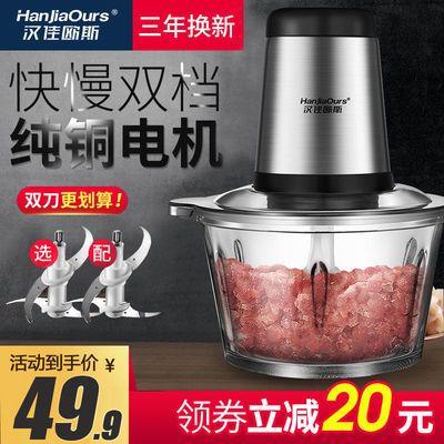 【德国品牌】绞肉机家用电动多功能绞馅机大容量搅拌机绞菜辣椒机