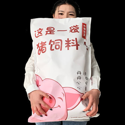 松鼠零食大礼包混合装整箱女生小吃休闲食品猪饲料巨型小辣条