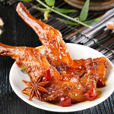 癫狂麻辣五香香辣味兔腿120g(两只装)卤味兔肉四川特产熟食零食