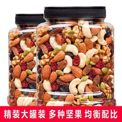 每日坚果八种混合坚果仁腰果核桃仁葡萄干零食大礼包休闲食品7包