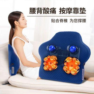 全身多功能颈椎按摩器全自动揉捏捶打颈肩颈部背腰部推拿靠垫家用