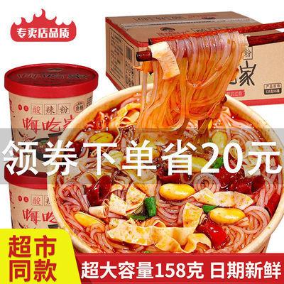 https://t00img.yangkeduo.com/goods/images/2020-10-23/9f88bb180f19b41dd44cab2fe93cbd69.jpeg