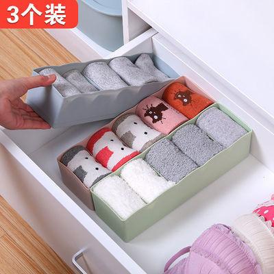 家用抽屉式内衣裤袜子分隔收纳盒内裤内衣整理箱分格衣袜储物盒子