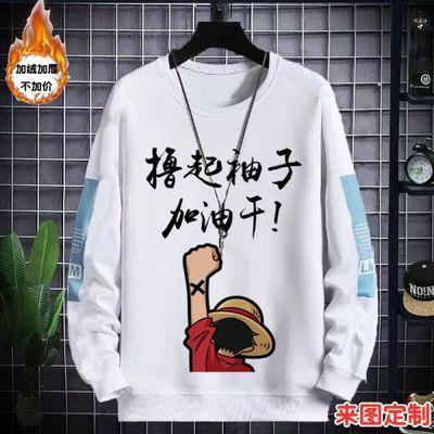 加绒卫衣男士秋冬装韩版宽松打底衫ins潮流加厚t恤学生青少年衣服