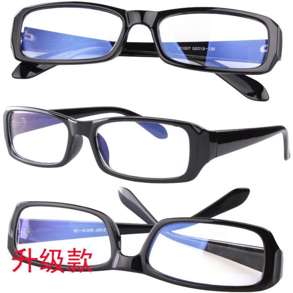 电焊眼镜自动变光太阳能防护护目镜烧焊氩弧焊焊接防紫外线眼