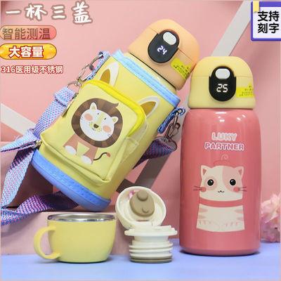 新款智能测温316不锈钢儿童吸管保温杯防摔男女水杯学生韩版可爱