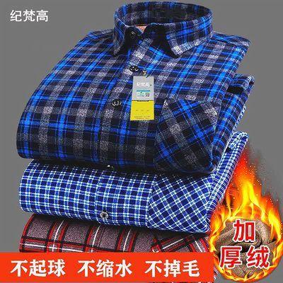 【高档绒】新款冬季保暖衬衫加绒加厚男士衬衣休闲大码中年爸爸装