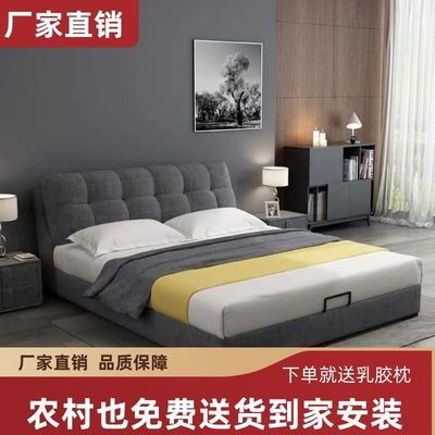 北欧布艺床小户型主卧双人床简约现代软包床轻奢ins网红床