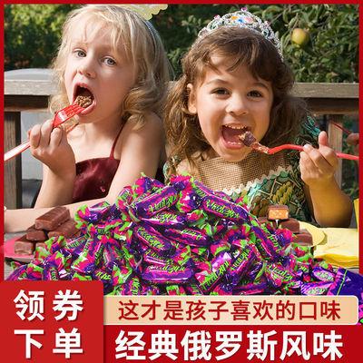 俄罗斯紫皮糖网红食品巧克力夹心糖果少女心零食年货喜糖批发