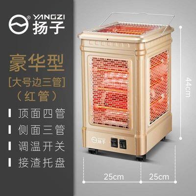 扬子五面烧烤型取暖器小太阳烤火炉家用节能烤火器电暖炉浴用省电