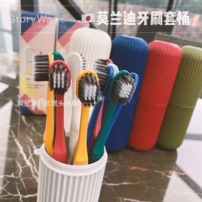 成人牙刷软毛纳米牙刷莫兰迪套筒成人牙刷高档牙刷家庭装学生牙刷