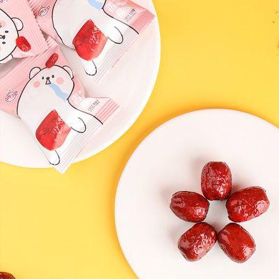 【领卷减20】买20包送20包香酥脆枣新疆灰枣空心无核酥脆红枣零食