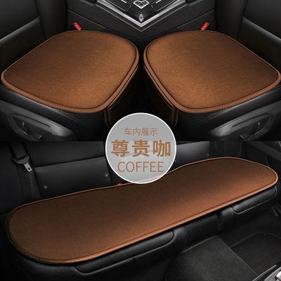 汽车坐垫冬季短毛绒通用三件套棉垫后排单片防滑保暖车座垫套通用