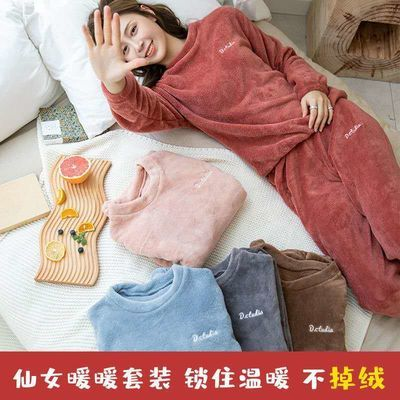 仙女暖暖套加绒秋冬外穿宽松束脚松紧腰懒人睡裤家居睡衣套装加厚