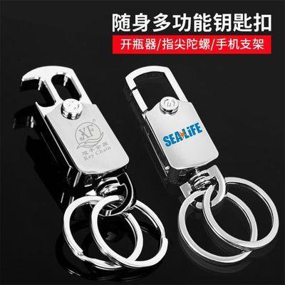汽车钥匙扣男士多功能钛合金属创意个性高档实用腰挂件双环锁匙圈