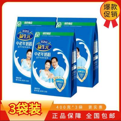【特价热销】爆款完达山益生元中老年奶粉袋装400g高钙营养牛奶粉