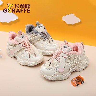 长颈鹿女童运动鞋2020秋冬新款加绒儿童鞋学生保暖老爹鞋儿童鞋