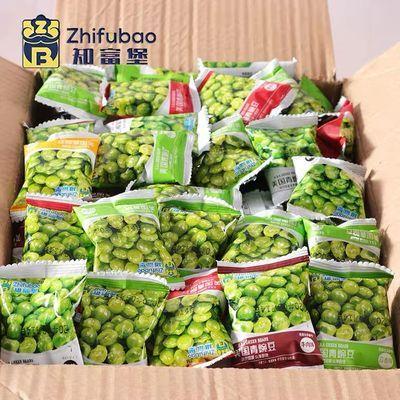 美国青豆青豌豆各种口味零食小包装休闲小袋装炒货小吃