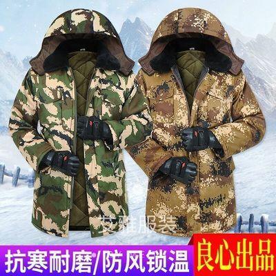 冬季棉袄棉衣外套迷彩棉服男中长款工装军大衣冬天外套加绒工作服