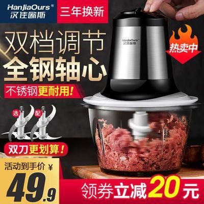 【质保五年】绞肉机家用电动多功能绞馅机不锈钢搅拌机绞菜辣椒机