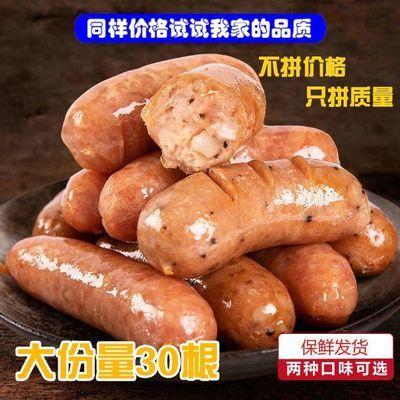 34867/火山石烤肠原味黑胡椒纯肉香肠台湾风味热狗烧烤肠脆皮火腿肠包邮