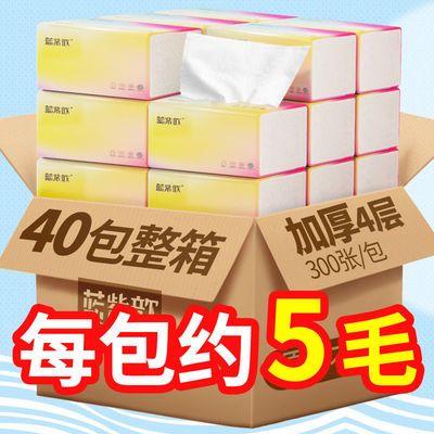 https://t00img.yangkeduo.com/goods/images/2020-10-25/28769a5d4cb08d60d213dc826f28785a.jpeg