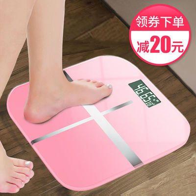 电子称体重秤精准家用健康秤人体秤减肥称重计器准