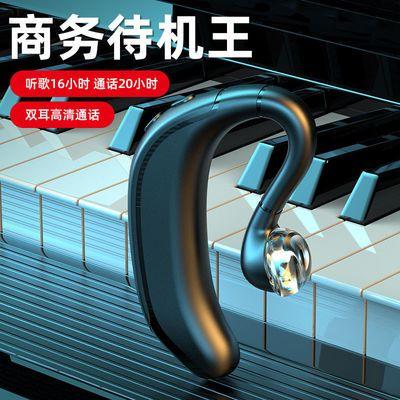 31591/【听20小时】蓝牙耳机无线超长待机苹果OPPO华为vivo小米通用运动