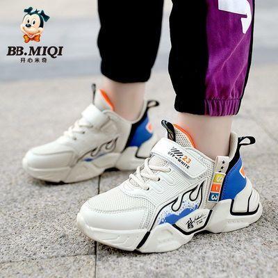开心米奇童鞋男2020秋季新款网面透气中大童运动鞋男生防滑跑步鞋