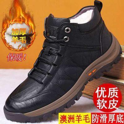 【羊毛真皮】高帮棉鞋冬季保暖加绒皮鞋男厚底防滑户外登山劳保鞋
