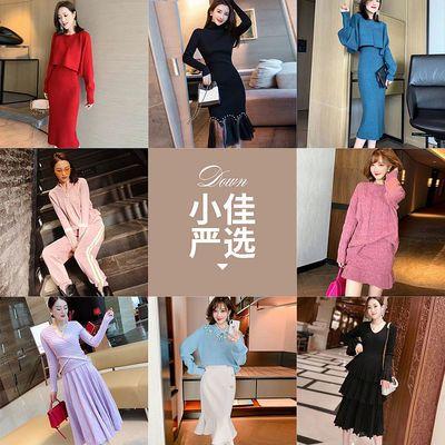 【小佳优选】米娜宝贝连衣裙高端品质针织毛衣百搭时尚秋冬洋气