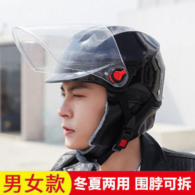 电动车头盔男女款冬夏两用带可拆卸围脖安全帽四季通用成人半盔