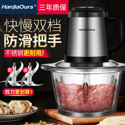 【质保五年】绞肉机家用电动多功能厨房绞馅机不锈钢搅拌机绞菜机