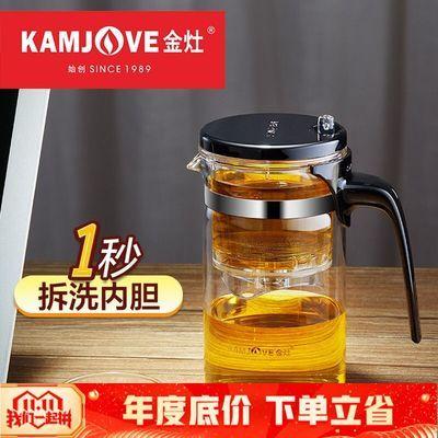 金灶K-209 飘逸杯玻璃茶壶 可拆卸泡茶器养生花茶红茶绿茶杯套装