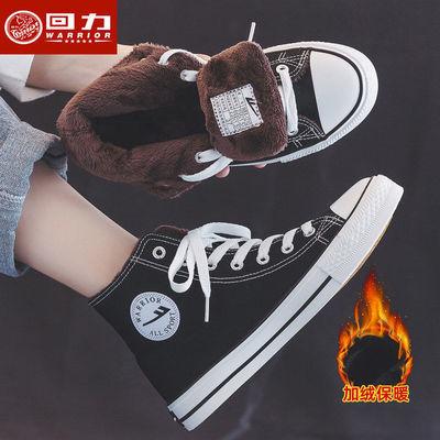 回力官方旗舰店 加绒高帮帆布鞋女2020冬季新款韩版休闲保暖板鞋