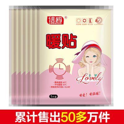 https://t00img.yangkeduo.com/goods/images/2020-10-25/d145acb487d44684c6ccde3664a16c02.jpeg