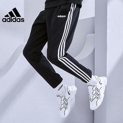 Adidas阿迪達斯褲子男秋季新款衛褲運動褲直筒褲寬松長褲DU0456
