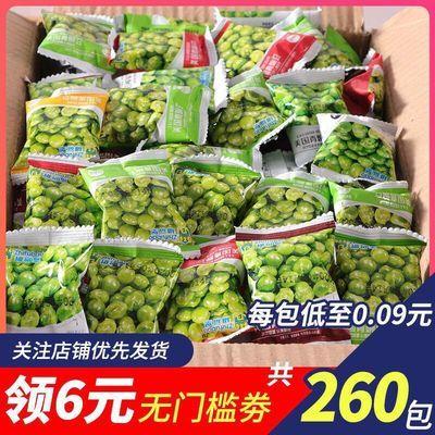 【超值每包1毛】蒜香青豆美国青豌豆小包装休闲零食坚果炒货香辣
