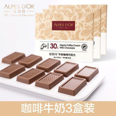 爱普诗瑞士进口巧克力礼盒七夕情人节礼物送男女朋友网红零食糖果