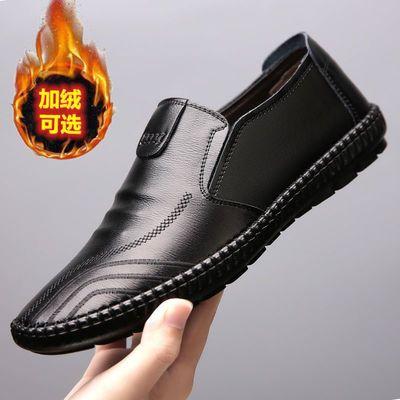 【加绒可选】新款透气软底软皮男士皮鞋休闲豆豆鞋加绒保暖棉鞋男